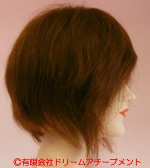 自毛かつら製作例(お友達2人の髪で作りました)